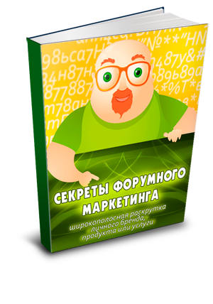 Содержание электронной книги