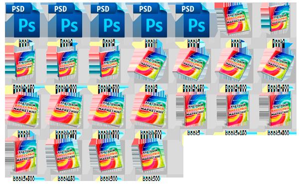 3D-изображения книги