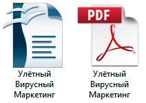 Книга в PDF