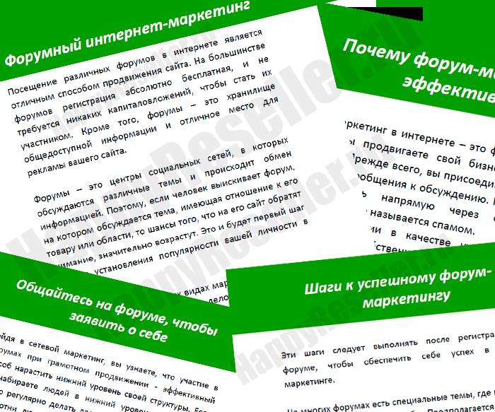 Книга в PDF и исходник в Open Office для внесения любых изменений