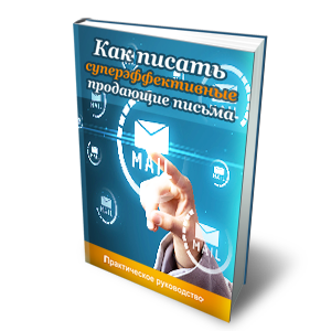 Обложка электронной книги