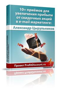 10 приемов увеличения прибыли