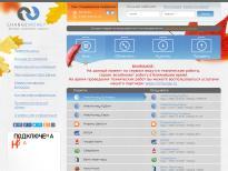 Автоматический надежный обмен электронных валют с лучшими курсами. Покупка, продажа и обмен Webmoney, Яндекс Денег, Qiwi.
