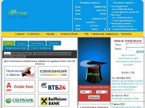 E-WMMT - сервис ввода и вывода электронных валют.