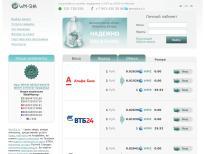 Автоматический обмен Webmoney 24 часа в сутки. Вывод валют WMR, WMZ, WME, на Альфа банк, Телебанк, Связной банк и Русский Стандарт.