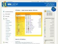 WMcasher — сервис ввода, вывода webmoney