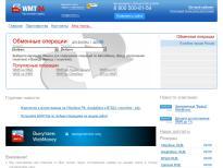 Расчетный сервис WMT24 предлагает услуги по вводу и выводу средств из платежных систем WebMoney и Яндекс.Деньги.