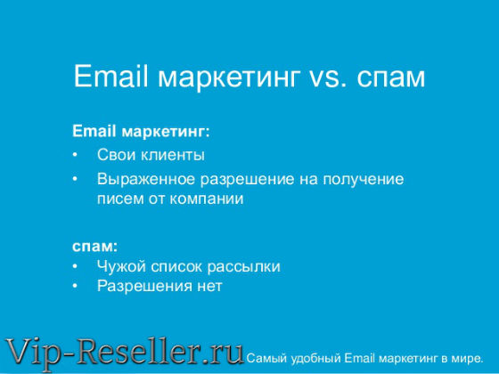 email маркетинг советы