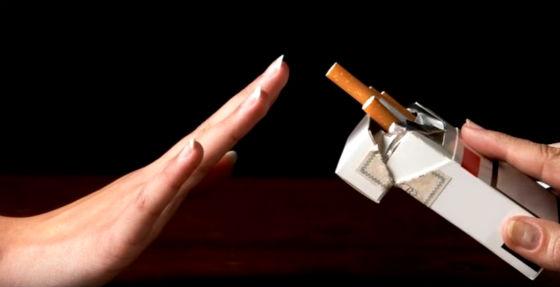 бросить курить навсегда